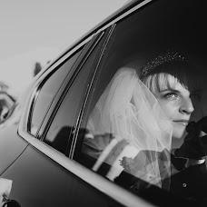 Wedding photographer Roman Kostyuchenko (ramonik). Photo of 04.10.2018