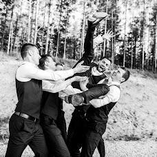 Wedding photographer Alina Voytyushko (AlinaV). Photo of 17.11.2017