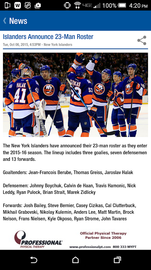 New York Islanders- screenshot