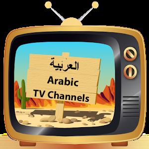 Arabic TV APK - Download Arabic TV 2 0 APK ( 2 39 MB)