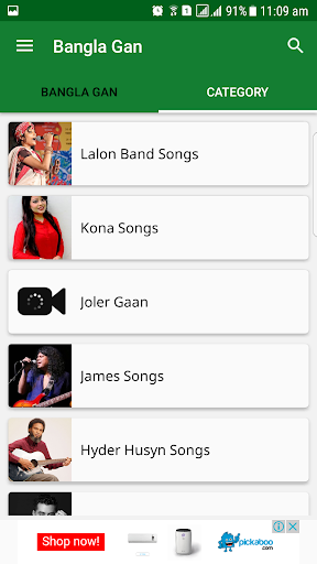 Bangla Gan - Bangla Video Song - August Statistics on Google Play