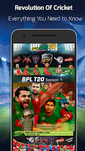 Cricket Live Score Ball By Ball Update 2018 - náhled