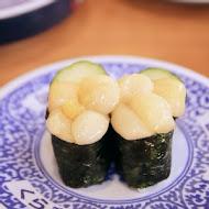くら寿司 Kura Sushi 藏壽司