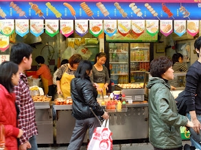 Photo: Random food stand in Mong Kok