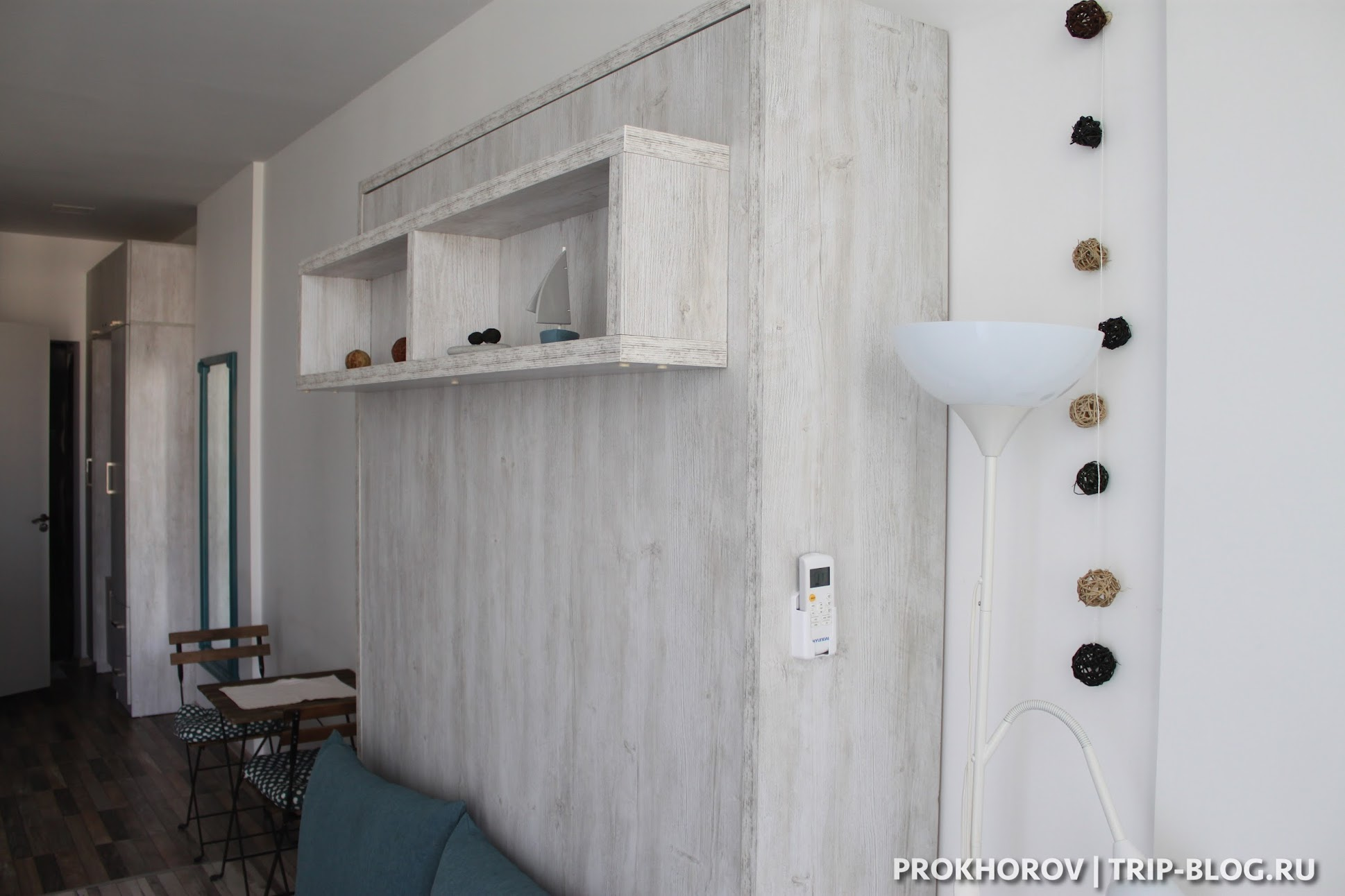 жилье в батуми