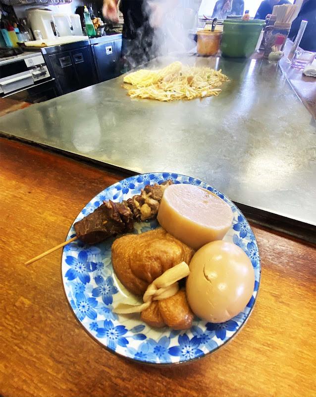 【希少グルメ】ホルモン焼きそばの名店で食べるおでんが絶品 / 歴史ある店の伝統が染み込んだ味