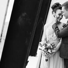 Wedding photographer Elena Porubova (porubovafoto). Photo of 23.03.2017