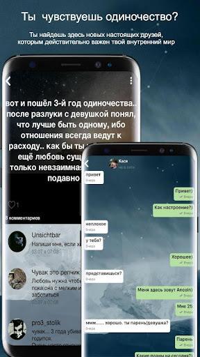 ANONYM  screenshots 1