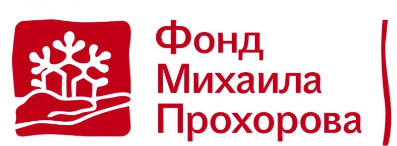 http://www.prokhorovfund.ru