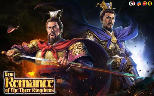 New Romance of the Three Kingdoms 1.1.0 screenshots 9