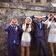 Wedding photographer Irina Lenko (irenLenk0). Photo of 23.05.2014