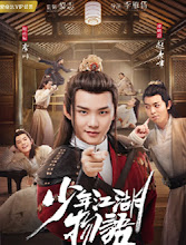 The Birth of the Drama King China Web Drama