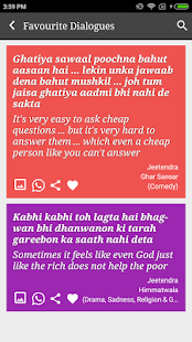 Jeetendra Filmy Dialogues 12000+ Dialogues - náhled