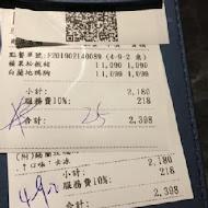 夏慕尼新香榭鐵板燒(板橋民生店)