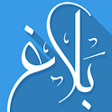 Balagh icon
