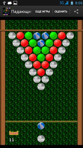Falling Balls 2.2 screenshots 10