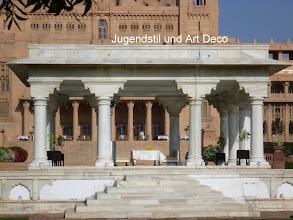 Photo: In diesem Pavillon können von wohlhabenden Indernbesondere Feste gefeiert werden. Im Februar 2012 war er der Mittelpunkt einer prunkvollen Hochzeitsfeier für über 500 Gäste. Ich konnte einen meiner europäischen Kunden als Gast dieser Hochzeit hier im Palastbegrüßen.