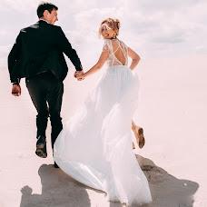 Photographe de mariage Diana Bondars (dianats). Photo du 13.08.2019