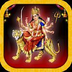 Jay Adhya shakti Aarti HD