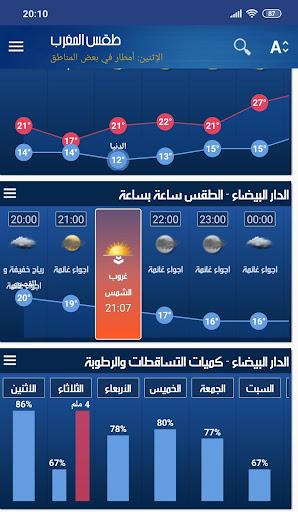 Morocco Weather 10.0.41 screenshots 4