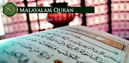 Malayalam Quran - Apps on Google Play