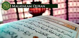 Download Quran In Malayalam - ഖുർആൻ APK latest version