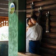 Wedding photographer Maksim Drozhnikov (MaximFoto). Photo of 03.12.2017