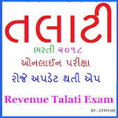 Revenue Talati Exam