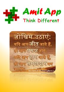 Amit App - náhled