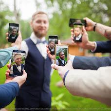 Wedding photographer Maksim Tokarev (MaximTokarev). Photo of 04.04.2018