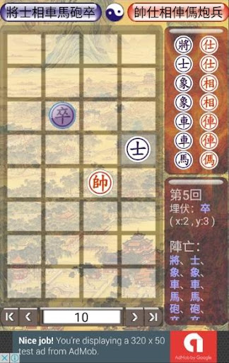 无双棋 Online (测试版)