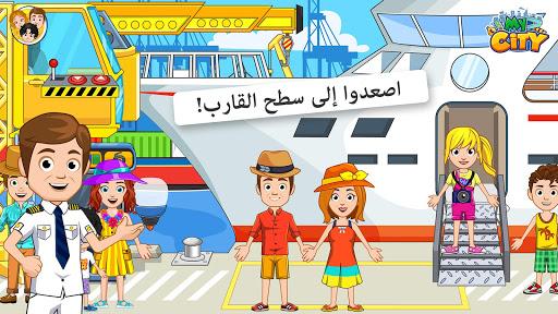 My City : مغامرات القارب screenshot 2