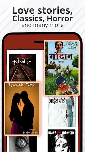Free Stories, Audio stories and Books - Pratilipi 4.6.0 screenshots 6