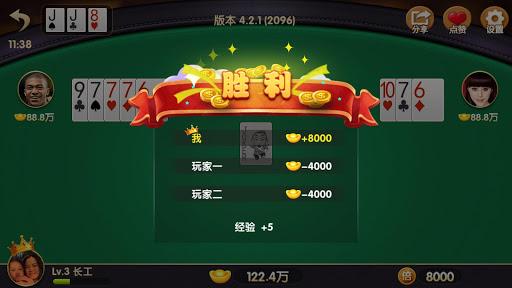 u5355u673au6597u5730u4e3b-u771fu4ebau667au80fdu61c2u914du5408  gameplay | by HackJr.Pw 3