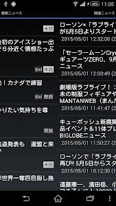 フィギュアスケートのニュース screenshot 1