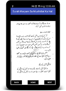 Surah Maryam Sa Mushkilat Hal for PC-Windows 7,8,10 and Mac apk screenshot 16