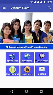 Vyapam MPPSC and SSC Exam - náhled