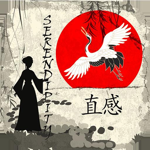 Serendipity (Associations) (game)