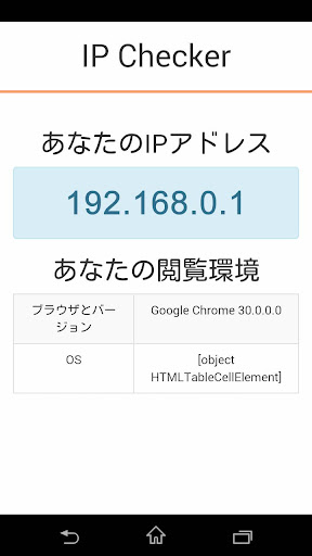 IP Checker 1.0.4 Windows u7528 1