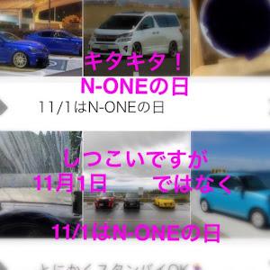 N-ONE JG1 2013年プレミアムツアラーLパッケージのカスタム事例画像 コロ🐯(正式 コロ助/漢字 虎路助)さんの2020年09月19日13:53の投稿