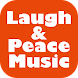 Laugh & Peace Music - Androidアプリ