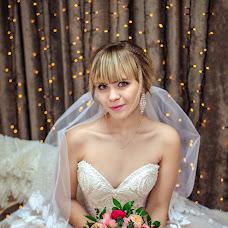 Wedding photographer Valeriya Samsonova (ValeriyaSamson). Photo of 22.03.2018