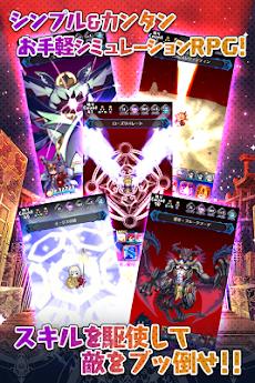 【SRPG】魔界ウォーズのおすすめ画像3