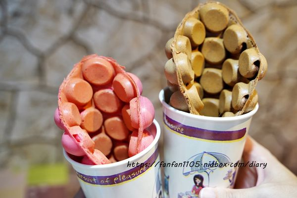 容容冰淇淋雞蛋仔