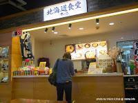 北海道食堂さくら