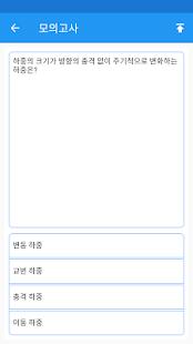 컴퓨터응용밀링기능사 - náhled
