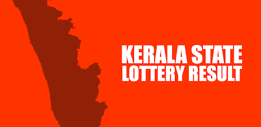 Kerala Lotteries results app (apk) free download for Android/PC/Windows