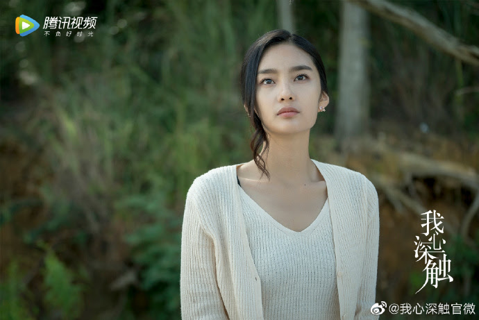Deep in My Heart China Web Drama