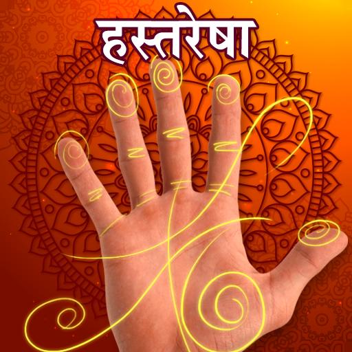 Kundali Match macht marathi