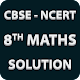 Download 8th Class Maths Solution For PC Windows and Mac